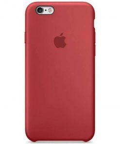 iphone 6 6s apple logolu camellia lansman kılıf