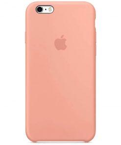 iphone 6 6s apple logolu flamingo lansman kılıf