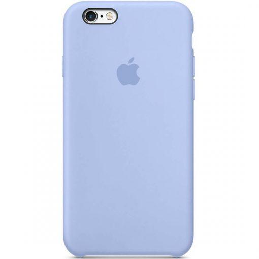 iphone 6 6s plus apple logolu lilac lansman kılıf