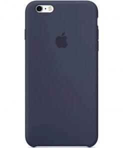 iphone 6 6s plus apple logolu midnight blue lansman kılıf