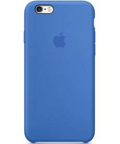 iphone 6 6s plus apple logolu royal blue lansman kılıf