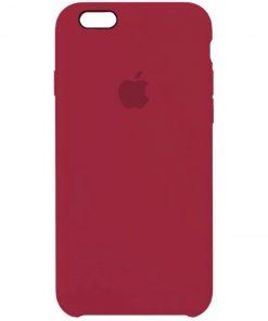 iphone 6 6s apple logolu rose red lansman kılıf