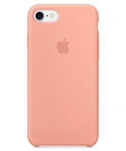 iphone 7 8 apple logolu flamingo lansman kılıf